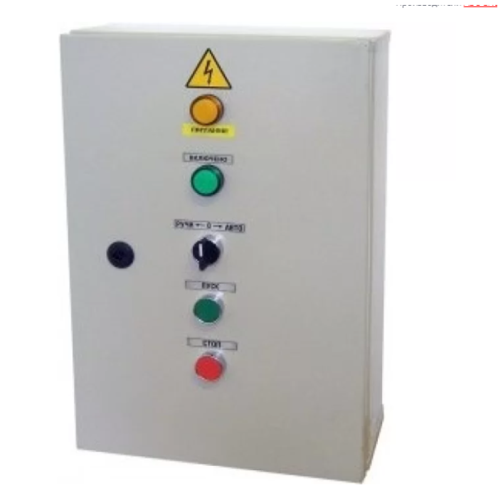 ЯУО 9600 ящики управления освещением